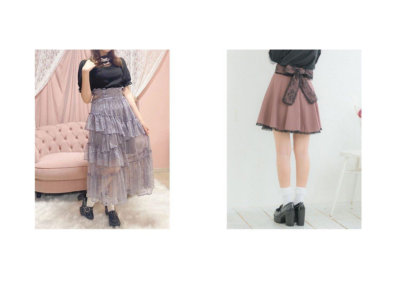 【ROJITA/ロジータ】のウエストバックリボンスカート&ランダムフレアロングスカート おすすめ!人気、トレンド・レディースファッションの通販 おすすめで人気の流行・トレンド、ファッションの通販商品 インテリア・家具・メンズファッション・キッズファッション・レディースファッション・服の通販 founy(ファニー) https://founy.com/ ファッション Fashion レディースファッション WOMEN スカート Skirt ロングスカート Long Skirt 2021年 2021 2021春夏・S/S SS/Spring/Summer/2021 S/S・春夏 SS・Spring/Summer アシンメトリー ギンガム チェック バランス フレア 夏 Summer 春 Spring |ID:crp329100000062474