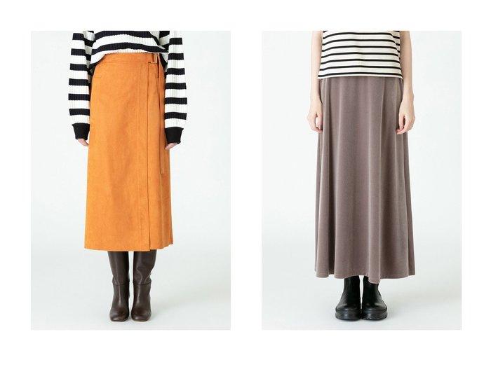 【allureville/アルアバイル】のフレアベロアスカート&フェイクスエードラップスカート 【スカート】おすすめ!人気、トレンド・レディースファッションの通販 おすすめ人気トレンドファッション通販アイテム 人気、トレンドファッション・服の通販 founy(ファニー) ファッション Fashion レディースファッション WOMEN スカート Skirt ロングスカート Long Skirt 2020年 2020 2020-2021秋冬・A/W AW・Autumn/Winter・FW・Fall-Winter/2020-2021 2021年 2021 2021-2022秋冬・A/W AW・Autumn/Winter・FW・Fall-Winter・2021-2022 A/W・秋冬 AW・Autumn/Winter・FW・Fall-Winter スマート バランス フェイクスエード ラップ なめらか トレンド ベロア マキシ ロング |ID:crp329100000062630