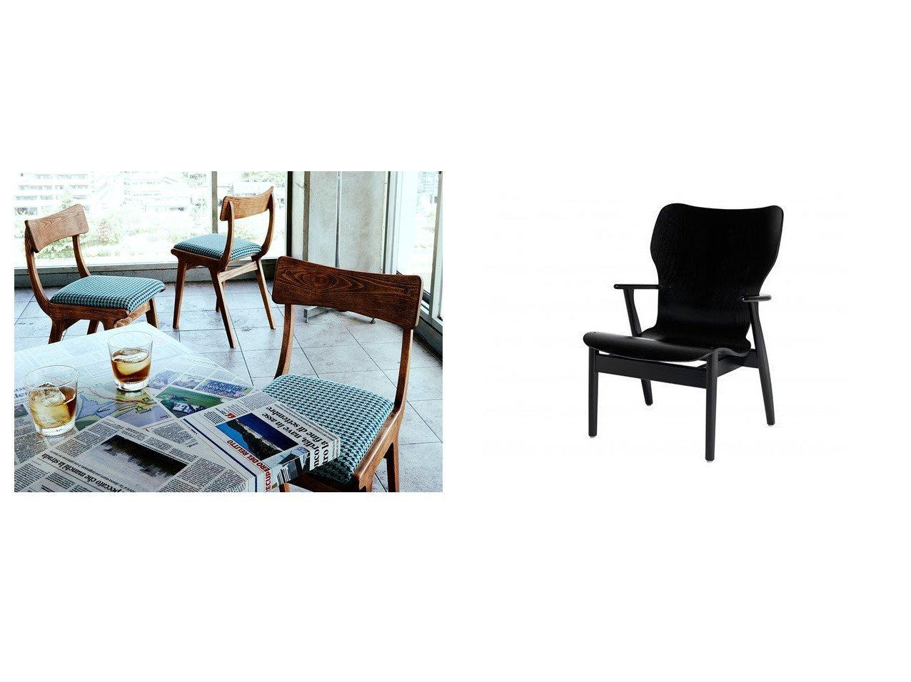 【FLYMEe Parlor/フライミーパーラー】のチェア n26127&【artek/アルテック】のドムス ラウンジチェア 【FURNITURE】おすすめ!人気、インテリア雑貨・家具の通販 おすすめで人気の流行・トレンド、ファッションの通販商品 インテリア・家具・メンズファッション・キッズファッション・レディースファッション・服の通販 founy(ファニー) https://founy.com/ 送料無料 Free Shipping コンパクト フォルム ホーム・キャンプ・アウトドア Home,Garden,Outdoor,Camping Gear 家具・インテリア Furniture チェア・椅子 Chair ダイニングチェア ホーム・キャンプ・アウトドア Home,Garden,Outdoor,Camping Gear 家具・インテリア Furniture チェア・椅子 Chair ラウンジチェア |ID:crp329100000062728