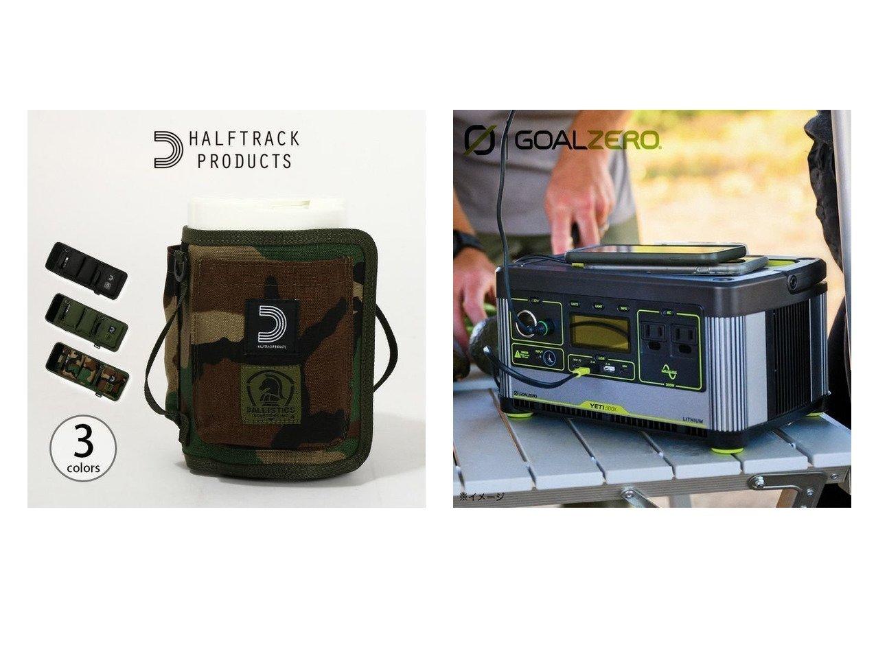 【HALF TRACK PRODUCTS/ハーフトラック プロダクツ】のウェットカバーポケット&【Goal Zero/ゴールゼロ】のイエティ500X120Vパワーステーション(BT219) おすすめ!人気キャンプ・アウトドア用品の通販 おすすめで人気の流行・トレンド、ファッションの通販商品 インテリア・家具・メンズファッション・キッズファッション・レディースファッション・服の通販 founy(ファニー) https://founy.com/ テーブル ポケット アウトドア スマート ホーム・キャンプ・アウトドア Home,Garden,Outdoor,Camping Gear キャンプ用品・アウトドア  Camping Gear & Outdoor Supplies その他 雑貨 小物 Camping Tools  ID:crp329100000062772