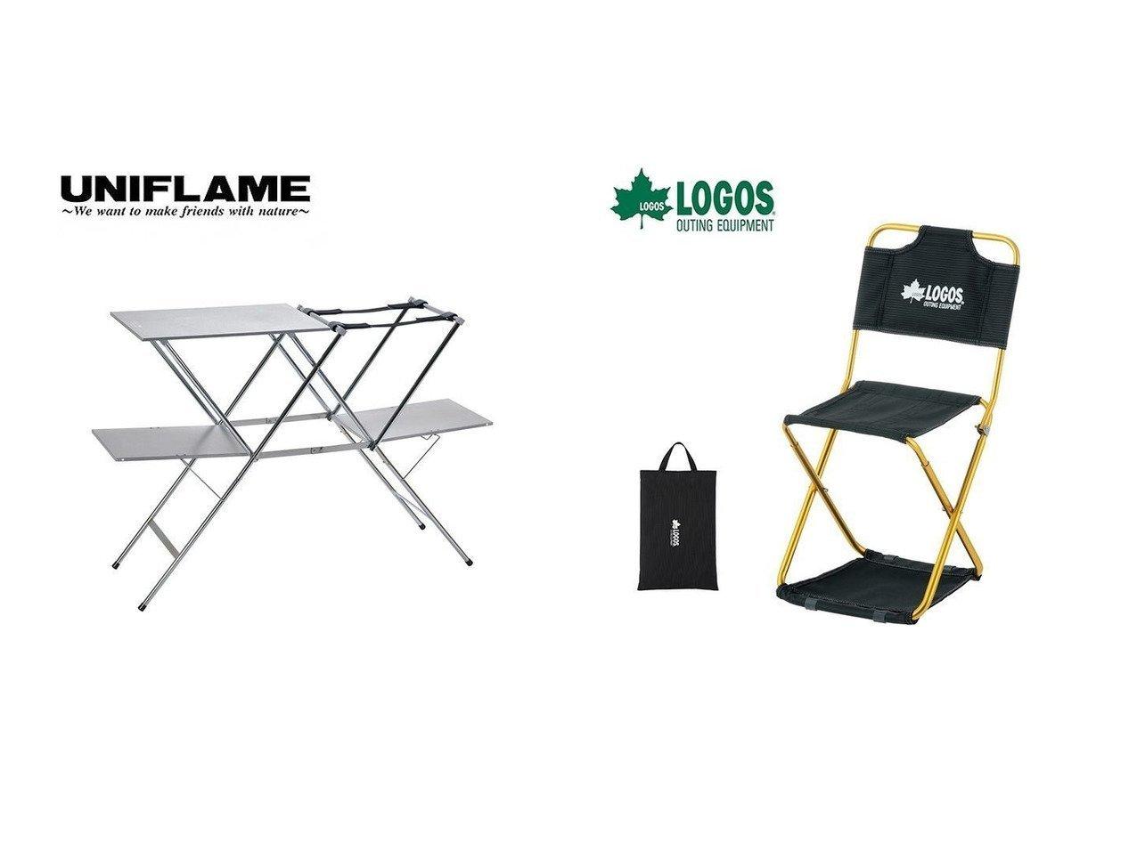 【LOGOS/ロゴス】のSHIZUMAN7075 トレックチェア&【UNIFLAME/ユニフレーム】のキッチンスタンド3 おすすめ!人気キャンプ・アウトドア用品の通販 おすすめで人気の流行・トレンド、ファッションの通販商品 インテリア・家具・メンズファッション・キッズファッション・レディースファッション・服の通販 founy(ファニー) https://founy.com/ スタンド フレーム コンパクト スリム 軽量 ホーム・キャンプ・アウトドア Home,Garden,Outdoor,Camping Gear キャンプ用品・アウトドア  Camping Gear & Outdoor Supplies その他 雑貨 小物 Camping Tools ホーム・キャンプ・アウトドア Home,Garden,Outdoor,Camping Gear キャンプ用品・アウトドア  Camping Gear & Outdoor Supplies チェア テーブル Camp Chairs, Camping Tables  ID:crp329100000062775