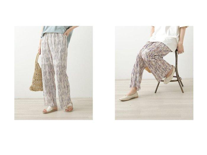 【frames RAY CASSIN/フレームスレイカズン】のぼかし柄プリーツイージーパンツ おすすめ!人気、トレンド・レディースファッションの通販  おすすめ人気トレンドファッション通販アイテム 人気、トレンドファッション・服の通販 founy(ファニー) ファッション Fashion レディースファッション WOMEN パンツ Pants 2021年 2021 2021春夏・S/S SS/Spring/Summer/2021 S/S・春夏 SS・Spring/Summer おすすめ Recommend お家時間・ステイホーム Home Time/Stay Home 夏 Summer 春 Spring  ID:crp329100000062812