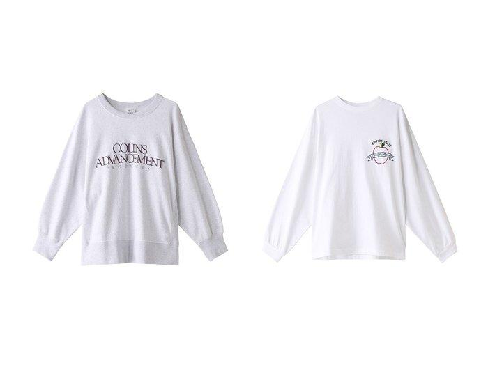【Shinzone/シンゾーン】のCOLINS スウェットプルオーバー&EMPIRE STATE Tシャツ 【トップス・カットソー】おすすめ!人気、トレンド・レディースファッションの通販  おすすめ人気トレンドファッション通販アイテム インテリア・キッズ・メンズ・レディースファッション・服の通販 founy(ファニー) https://founy.com/ ファッション Fashion レディースファッション WOMEN トップス・カットソー Tops/Tshirt シャツ/ブラウス Shirts/Blouses パーカ Sweats ロング / Tシャツ T-Shirts プルオーバー Pullover スウェット Sweat カットソー Cut and Sewn 2020年 2020 2020-2021秋冬・A/W AW・Autumn/Winter・FW・Fall-Winter/2020-2021 2021年 2021 2021-2022秋冬・A/W AW・Autumn/Winter・FW・Fall-Winter・2021-2022 A/W・秋冬 AW・Autumn/Winter・FW・Fall-Winter おすすめ Recommend デニム トレンド フロント ボトム ワイド 今季 |ID:crp329100000063017