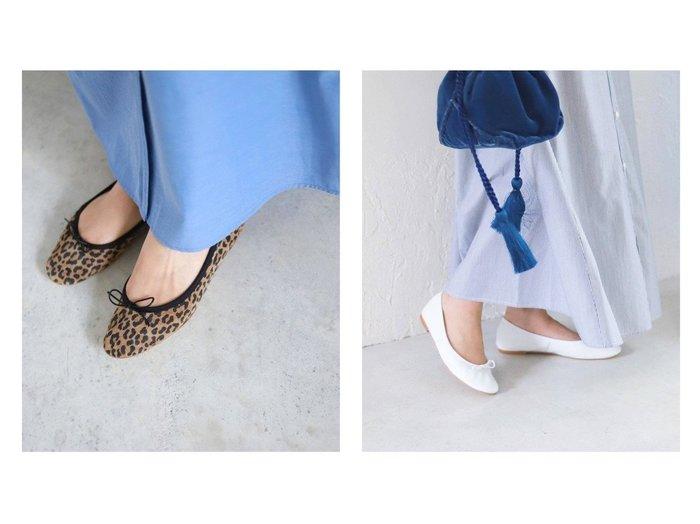 【SLOBE IENA/スローブ イエナ】の【ボニータス】バレエシューズ 【シューズ・靴】おすすめ!人気、トレンド・レディースファッションの通販 おすすめ人気トレンドファッション通販アイテム インテリア・キッズ・メンズ・レディースファッション・服の通販 founy(ファニー) https://founy.com/ ファッション Fashion レディースファッション WOMEN インソール 秋 Autumn/Fall クッション シューズ トレンド 定番 Standard バレエ ラウンド レオパード A/W・秋冬 AW・Autumn/Winter・FW・Fall-Winter 2021年 2021 2021-2022秋冬・A/W AW・Autumn/Winter・FW・Fall-Winter・2021-2022 おすすめ Recommend 日本製 Made in Japan |ID:crp329100000063314