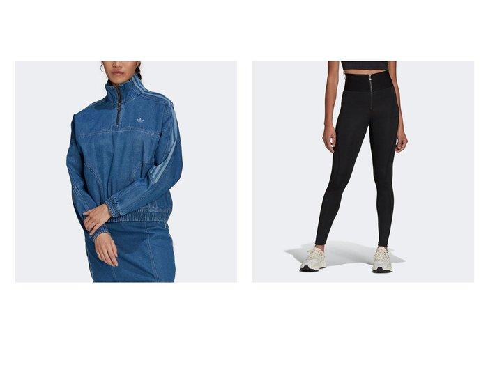 【adidas/アディダス】のアディカラー デニムクロップド トラックトップ&アディカラー ファッションタイツ おすすめ!人気、トレンド・レディースファッションの通販 おすすめ人気トレンドファッション通販アイテム インテリア・キッズ・メンズ・レディースファッション・服の通販 founy(ファニー) https://founy.com/ ファッション Fashion レディースファッション WOMEN タイツ Tights 2021年 2021 2021-2022秋冬・A/W AW・Autumn/Winter・FW・Fall-Winter・2021-2022 A/W・秋冬 AW・Autumn/Winter・FW・Fall-Winter シンプル ジップ スタイリッシュ タイツ ハイライズ クール スタンド スポーツ ツイル デニム ビンテージ フィット ポケット モダン レギュラー |ID:crp329100000063651