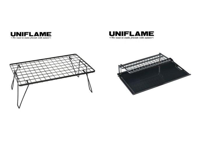 【UNIFLAME/ユニフレーム】のフィールドラック ブラック&ソロ鉄250 おすすめ!人気キャンプ・アウトドア用品の通販 おすすめ人気トレンドファッション通販アイテム インテリア・キッズ・メンズ・レディースファッション・服の通販 founy(ファニー) https://founy.com/ ホーム・キャンプ・アウトドア Home,Garden,Outdoor,Camping Gear キャンプ用品・アウトドア  Camping Gear & Outdoor Supplies その他 雑貨 小物 Camping Tools |ID:crp329100000063786