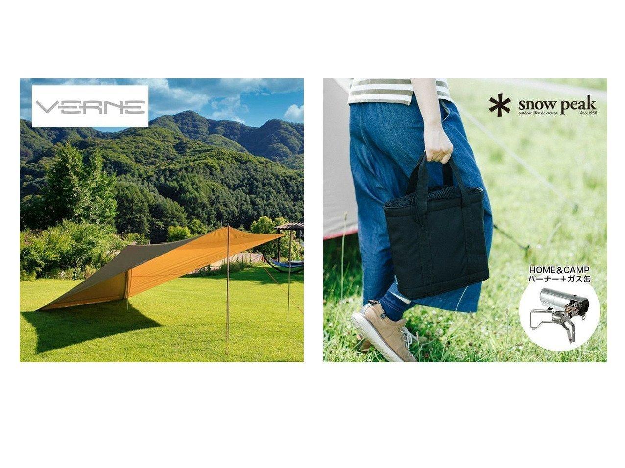 【VERNE/ベルン】のデルタターププラス&【Snow Peak/スノーピーク】のHOME&CAMPバーナー 収納バッグ おすすめ!人気キャンプ・アウトドア用品の通販 おすすめで人気の流行・トレンド、ファッションの通販商品 インテリア・家具・メンズファッション・キッズファッション・レディースファッション・服の通販 founy(ファニー) https://founy.com/ クッション メッシュ 巾着 ホーム・キャンプ・アウトドア Home,Garden,Outdoor,Camping Gear キャンプ用品・アウトドア  Camping Gear & Outdoor Supplies テント タープ Tents, Tarp ホーム・キャンプ・アウトドア Home,Garden,Outdoor,Camping Gear キャンプ用品・アウトドア  Camping Gear & Outdoor Supplies バーナー グリル Burner, Grill ホーム・キャンプ・アウトドア Home,Garden,Outdoor,Camping Gear キャンプ用品・アウトドア  Camping Gear & Outdoor Supplies ギアボックス 収納 Tool Boxes, Storage  ID:crp329100000063802