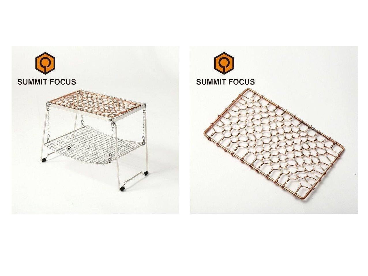 【SUMMIT FOCUS/サミットフォーカス】のマスタースクエア210×130(ミニワイド)&ミニバーベキューグリルセット おすすめ!人気キャンプ・アウトドア用品の通販 おすすめで人気の流行・トレンド、ファッションの通販商品 インテリア・家具・メンズファッション・キッズファッション・レディースファッション・服の通販 founy(ファニー) https://founy.com/ スクエア ワイド スタンド ワイヤー ホーム・キャンプ・アウトドア Home,Garden,Outdoor,Camping Gear キャンプ用品・アウトドア  Camping Gear & Outdoor Supplies その他 雑貨 小物 Camping Tools ホーム・キャンプ・アウトドア Home,Garden,Outdoor,Camping Gear キャンプ用品・アウトドア  Camping Gear & Outdoor Supplies バーナー グリル Burner, Grill |ID:crp329100000063823