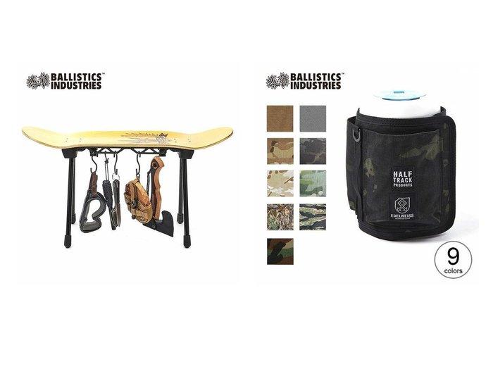 【Ballistics/バリスティックス】のウェットティッシュカバー&SBSレール おすすめ!人気キャンプ・アウトドア用品の通販 おすすめ人気トレンドファッション通販アイテム 人気、トレンドファッション・服の通販 founy(ファニー)  ポケット ホーム・キャンプ・アウトドア Home,Garden,Outdoor,Camping Gear キャンプ用品・アウトドア  Camping Gear & Outdoor Supplies その他 雑貨 小物 Camping Tools ホーム・キャンプ・アウトドア Home,Garden,Outdoor,Camping Gear キャンプ用品・アウトドア  Camping Gear & Outdoor Supplies その他 雑貨 小物 Camping Tools |ID:crp329100000063825