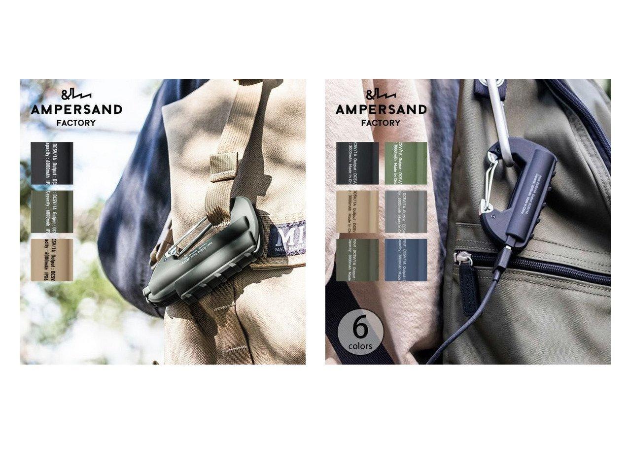 【AMPERSAND FACTORY/アンパサンドファクトリー】のカラビナバッテリー&カラビナバッテリーダブル おすすめ!人気キャンプ・アウトドア用品の通販 おすすめで人気の流行・トレンド、ファッションの通販商品 インテリア・家具・メンズファッション・キッズファッション・レディースファッション・服の通販 founy(ファニー) https://founy.com/ アウトドア キャップ スタイリッシュ ダブル ラバー リュック ループ ホーム・キャンプ・アウトドア Home,Garden,Outdoor,Camping Gear キャンプ用品・アウトドア  Camping Gear & Outdoor Supplies バッテリー 充電ケーブル Battery, Charging |ID:crp329100000063833