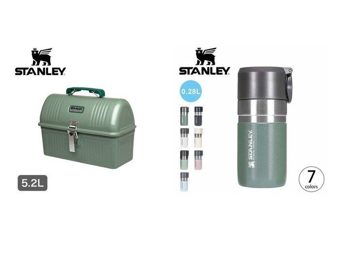 【STANLEY/スタンレー】のゴー真空ボトル 0.28L&クラシックランチボックス 5.2L おすすめ!人気キャンプ・アウトドア用品の通販 おすすめ人気トレンドファッション通販アイテム 人気、トレンドファッション・服の通販 founy(ファニー) クラシック シンプル ピーチ ボックス ホーム・キャンプ・アウトドア Home,Garden,Outdoor,Camping Gear キャンプ用品・アウトドア  Camping Gear & Outdoor Supplies その他 雑貨 小物 Camping Tools ホーム・キャンプ・アウトドア Home,Garden,Outdoor,Camping Gear キャンプ用品・アウトドア  Camping Gear & Outdoor Supplies 水筒 タンク Water bottle, Tater tank |ID:crp329100000063844