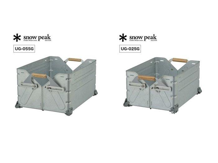 【Snow Peak/スノーピーク】のShelf Container 25 シェルフコンテナ 25&Shelf Container 50 シェルフコンテナ 50 おすすめ!人気キャンプ・アウトドア用品の通販 おすすめ人気トレンドファッション通販アイテム 人気、トレンドファッション・服の通販 founy(ファニー) ブランケット ホーム・キャンプ・アウトドア Home,Garden,Outdoor,Camping Gear キャンプ用品・アウトドア  Camping Gear & Outdoor Supplies その他 雑貨 小物 Camping Tools |ID:crp329100000063849