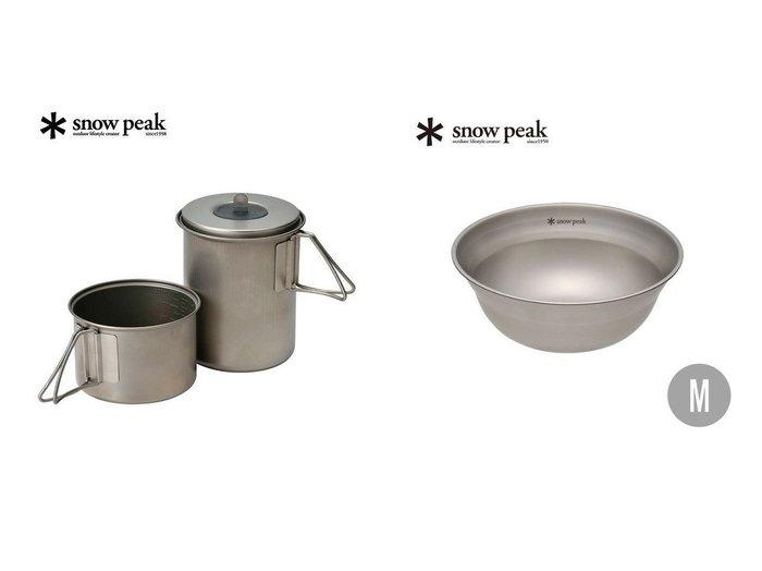 【Snow Peak/スノーピーク】のソロセットチタン&SP Tableware Bowl M SPテーブルウェア ボール M おすすめ!人気キャンプ・アウトドア用品の通販 おすすめ人気トレンドファッション通販アイテム 人気、トレンドファッション・服の通販 founy(ファニー) アウトドア シンプル テーブル ホーム・キャンプ・アウトドア Home,Garden,Outdoor,Camping Gear キャンプ用品・アウトドア  Camping Gear & Outdoor Supplies チェア テーブル Camp Chairs, Camping Tables ホーム・キャンプ・アウトドア Home,Garden,Outdoor,Camping Gear キャンプ用品・アウトドア  Camping Gear & Outdoor Supplies その他 雑貨 小物 Camping Tools  ID:crp329100000063851