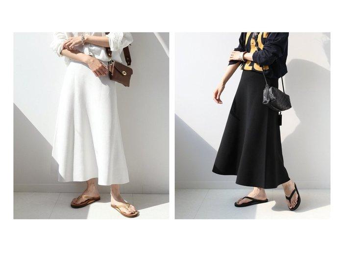 【FRAMeWORK/フレームワーク】のスムースフレアスカート 【スカート】おすすめ!人気、トレンド・レディースファッションの通販 おすすめ人気トレンドファッション通販アイテム 人気、トレンドファッション・服の通販 founy(ファニー)  ファッション Fashion レディースファッション WOMEN スカート Skirt Aライン/フレアスカート Flared A-Line Skirts NEW・新作・新着・新入荷 New Arrivals 2021年 2021 2021-2022秋冬・A/W AW・Autumn/Winter・FW・Fall-Winter・2021-2022 A/W・秋冬 AW・Autumn/Winter・FW・Fall-Winter シューズ ショート フラット フレア |ID:crp329100000063929