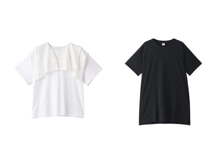 【HOUSE OF LOTUS/ハウス オブ ロータス】の【gicipi】Tシャツ&【LE CIEL BLEU/ルシェル ブルー】のバイカラーTee 【トップス・カットソー】おすすめ!人気、トレンド・レディースファッションの通販 おすすめ人気トレンドファッション通販アイテム 人気、トレンドファッション・服の通販 founy(ファニー)  ファッション Fashion レディースファッション WOMEN トップス・カットソー Tops/Tshirt シャツ/ブラウス Shirts/Blouses ロング / Tシャツ T-Shirts カットソー Cut and Sewn 2020年 2020 2020-2021秋冬・A/W AW・Autumn/Winter・FW・Fall-Winter/2020-2021 2021年 2021 2021-2022秋冬・A/W AW・Autumn/Winter・FW・Fall-Winter・2021-2022 A/W・秋冬 AW・Autumn/Winter・FW・Fall-Winter カットソー ショート シンプル スリーブ 半袖 |ID:crp329100000063966