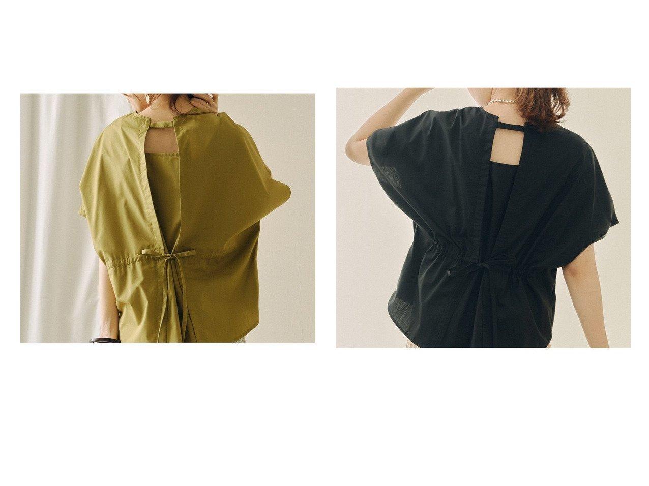 【Chez toi/シェトワ】のバックドロストブラウス おすすめ!人気、トレンド・レディースファッションの通販 おすすめで人気の流行・トレンド、ファッションの通販商品 インテリア・家具・メンズファッション・キッズファッション・レディースファッション・服の通販 founy(ファニー) https://founy.com/ ファッション Fashion レディースファッション WOMEN トップス・カットソー Tops/Tshirt シャツ/ブラウス Shirts/Blouses バッグ Bag シンプル 半袖 無地 再入荷 Restock/Back in Stock/Re Arrival NEW・新作・新着・新入荷 New Arrivals プチプライス・低価格 Affordable おすすめ Recommend 夏 Summer |ID:crp329100000064064