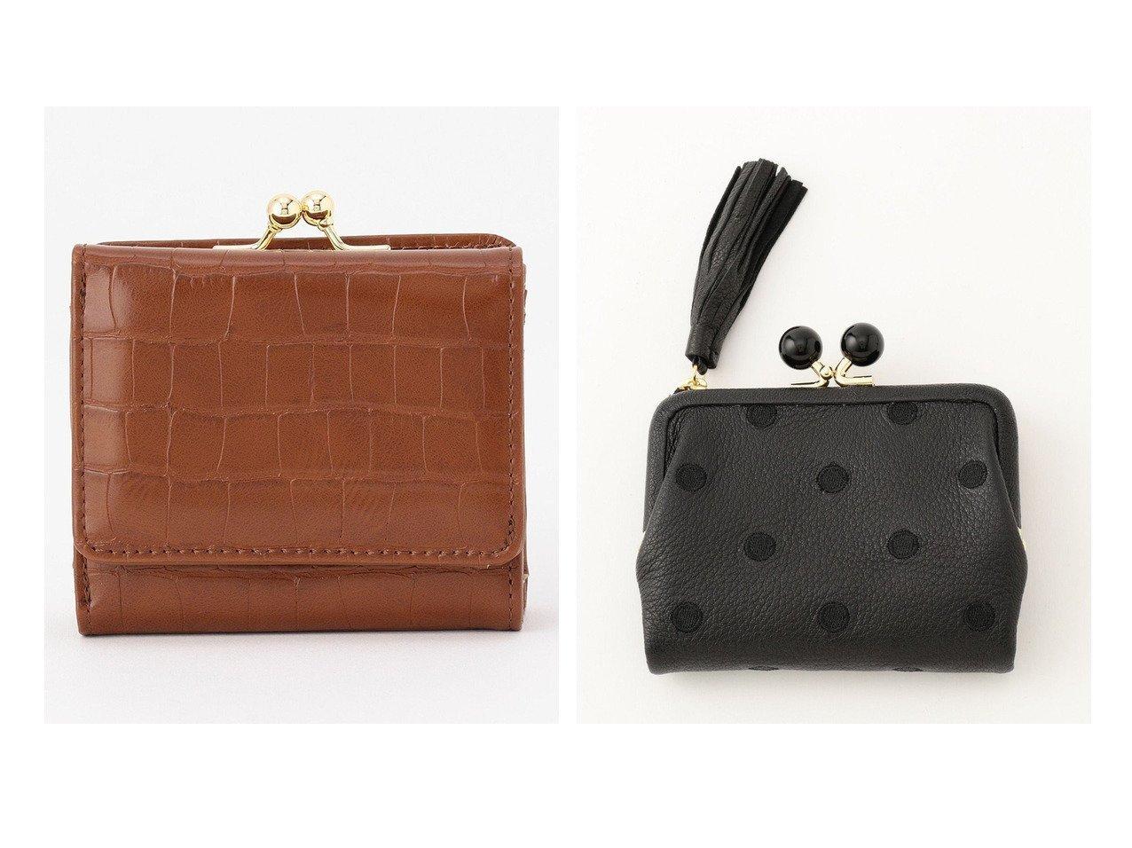 【UNBILLION/アンビリオン】のcachecache クロコ型押し三つ折りミニ財布&perche アクリル玉がま口2つ折り財布 おすすめ!人気、トレンド・レディースファッションの通販 おすすめで人気の流行・トレンド、ファッションの通販商品 インテリア・家具・メンズファッション・キッズファッション・レディースファッション・服の通販 founy(ファニー) https://founy.com/ ファッション Fashion レディースファッション WOMEN 財布 Wallets 送料無料 Free Shipping クロコ 財布 |ID:crp329100000064227