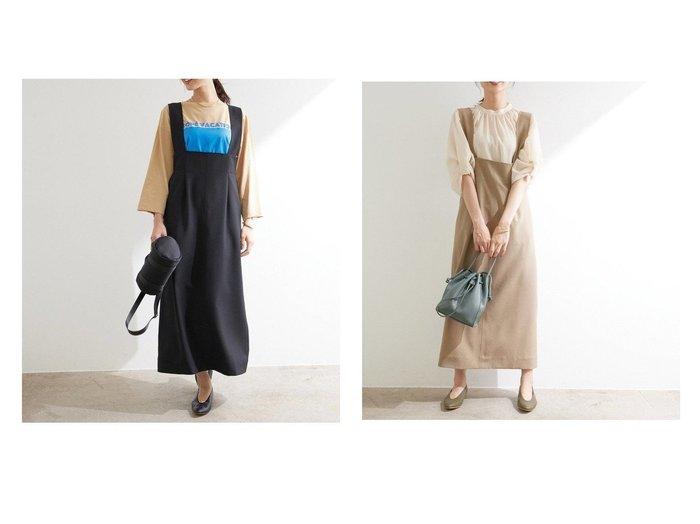 【ROPE'/ロペ】のバッククロスジャンパースカート コラボアイテムのおすすめ!人気、トレンド・レディースファッションの通販   おすすめ人気トレンドファッション通販アイテム インテリア・キッズ・メンズ・レディースファッション・服の通販 founy(ファニー) https://founy.com/ ファッション Fashion レディースファッション WOMEN スカート Skirt おすすめ Recommend イラスト コラボ フェミニン ポケット モダン |ID:crp329100000064564