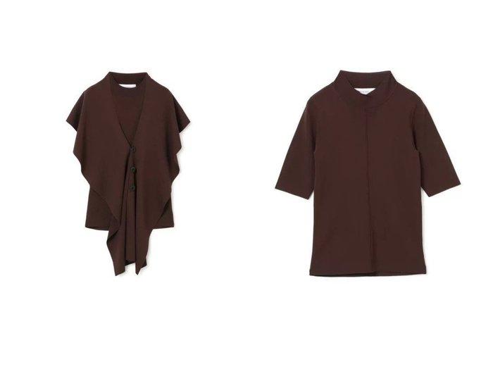【LE CIEL BLEU/ルシェル ブルー】のHalf Sleeve High Gauge Knit&Flair Cape High Gauge Knit 【トップス・カットソー】おすすめ!人気、トレンド・レディースファッションの通販 おすすめ人気トレンドファッション通販アイテム インテリア・キッズ・メンズ・レディースファッション・服の通販 founy(ファニー) https://founy.com/ ファッション Fashion レディースファッション WOMEN トップス・カットソー Tops/Tshirt ニット Knit Tops Vネック V-Neck クール ショール セーター ノースリーブ ハイネック フロント |ID:crp329100000064787