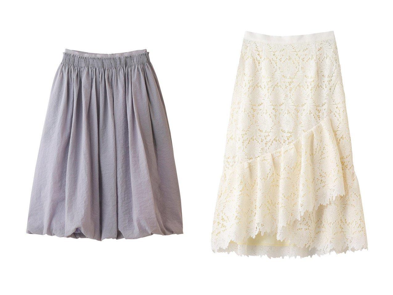 【LANVIN en Bleu/ランバン オン ブルー】のシアータックスカート&ケミカルレースティアードスカート 【スカート】おすすめ!人気、トレンド・レディースファッションの通販   おすすめで人気の流行・トレンド、ファッションの通販商品 インテリア・家具・メンズファッション・キッズファッション・レディースファッション・服の通販 founy(ファニー) https://founy.com/ ファッション Fashion レディースファッション WOMEN スカート Skirt ロングスカート Long Skirt ティアードスカート Tiered Skirts 2020年 2020 2020-2021秋冬・A/W AW・Autumn/Winter・FW・Fall-Winter/2020-2021 2021年 2021 2021-2022秋冬・A/W AW・Autumn/Winter・FW・Fall-Winter・2021-2022 A/W・秋冬 AW・Autumn/Winter・FW・Fall-Winter ジップ バルーン ロング おすすめ Recommend アシンメトリー シアー セットアップ パーティ フラワー ブルゾン レース  ID:crp329100000064813