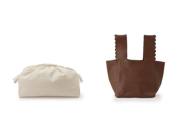 【LUDLOW/ラドロー】のレザースカラップショッピングバッグ&コットンクラッチバッグ 【バッグ・鞄】おすすめ!人気、トレンド・レディースファッションの通販   おすすめ人気トレンドファッション通販アイテム インテリア・キッズ・メンズ・レディースファッション・服の通販 founy(ファニー) https://founy.com/ ファッション Fashion レディースファッション WOMEN バッグ Bag クラッチ フォルム 2020年 2020 2020-2021秋冬・A/W AW・Autumn/Winter・FW・Fall-Winter/2020-2021 2021年 2021 2021-2022秋冬・A/W AW・Autumn/Winter・FW・Fall-Winter・2021-2022 A/W・秋冬 AW・Autumn/Winter・FW・Fall-Winter コンパクト シンプル スカラップ |ID:crp329100000064843