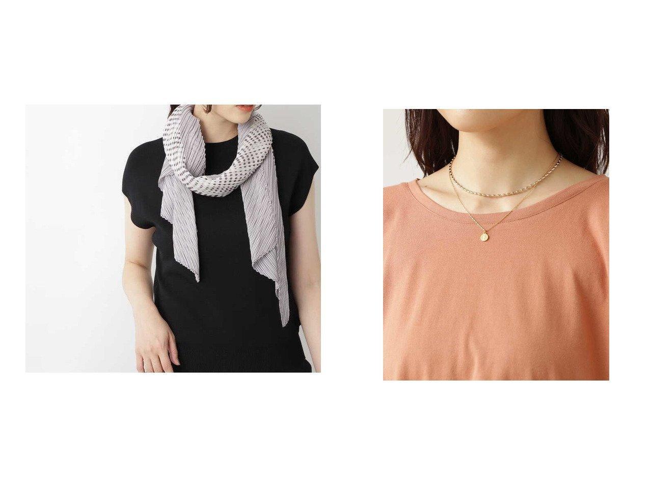 【NATURAL BEAUTY BASIC/ナチュラル ビューティー ベーシック】のプチコインツインネックレス&ミックスドットプリーツスカーフ おすすめ!人気、トレンド・レディースファッションの通販 おすすめで人気の流行・トレンド、ファッションの通販商品 インテリア・家具・メンズファッション・キッズファッション・レディースファッション・服の通販 founy(ファニー) https://founy.com/ ファッション Fashion レディースファッション WOMEN ジュエリー Jewelry ネックレス Necklaces スカーフ ドット プリント プリーツ コイン チェーン ネックレス パターン モチーフ |ID:crp329100000065034