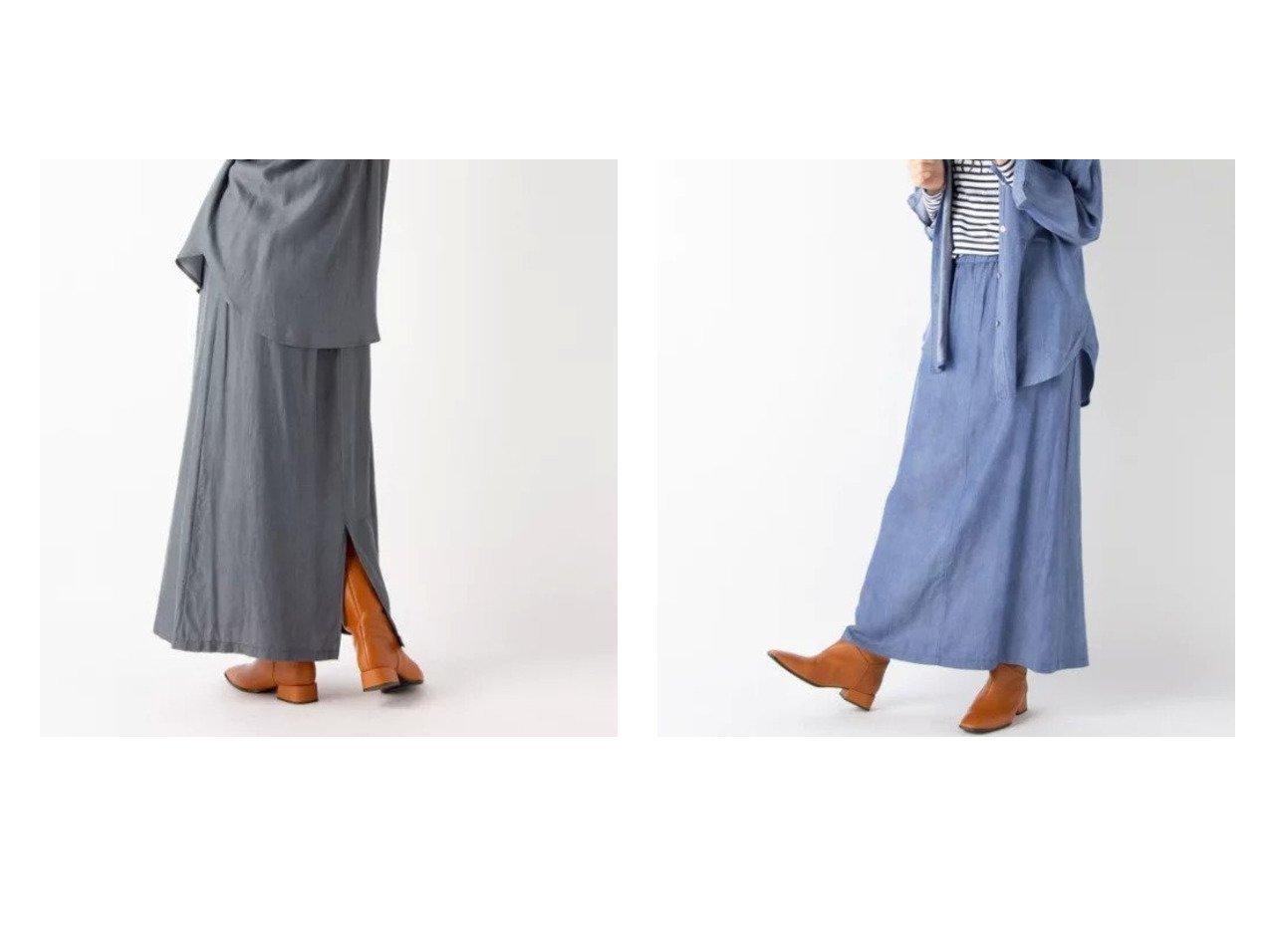 【NOLLEY'S/ノーリーズ】のデニム調Aラインスカート 【スカート】おすすめ!人気、トレンド・レディースファッションの通販 おすすめで人気の流行・トレンド、ファッションの通販商品 インテリア・家具・メンズファッション・キッズファッション・レディースファッション・服の通販 founy(ファニー) https://founy.com/ ファッション Fashion レディースファッション WOMEN スカート Skirt Aライン/フレアスカート Flared A-Line Skirts 2021年 2021 2021-2022秋冬・A/W AW・Autumn/Winter・FW・Fall-Winter・2021-2022 A/W・秋冬 AW・Autumn/Winter・FW・Fall-Winter スリット セットアップ デニム ドローコード マキシ ロング |ID:crp329100000065069