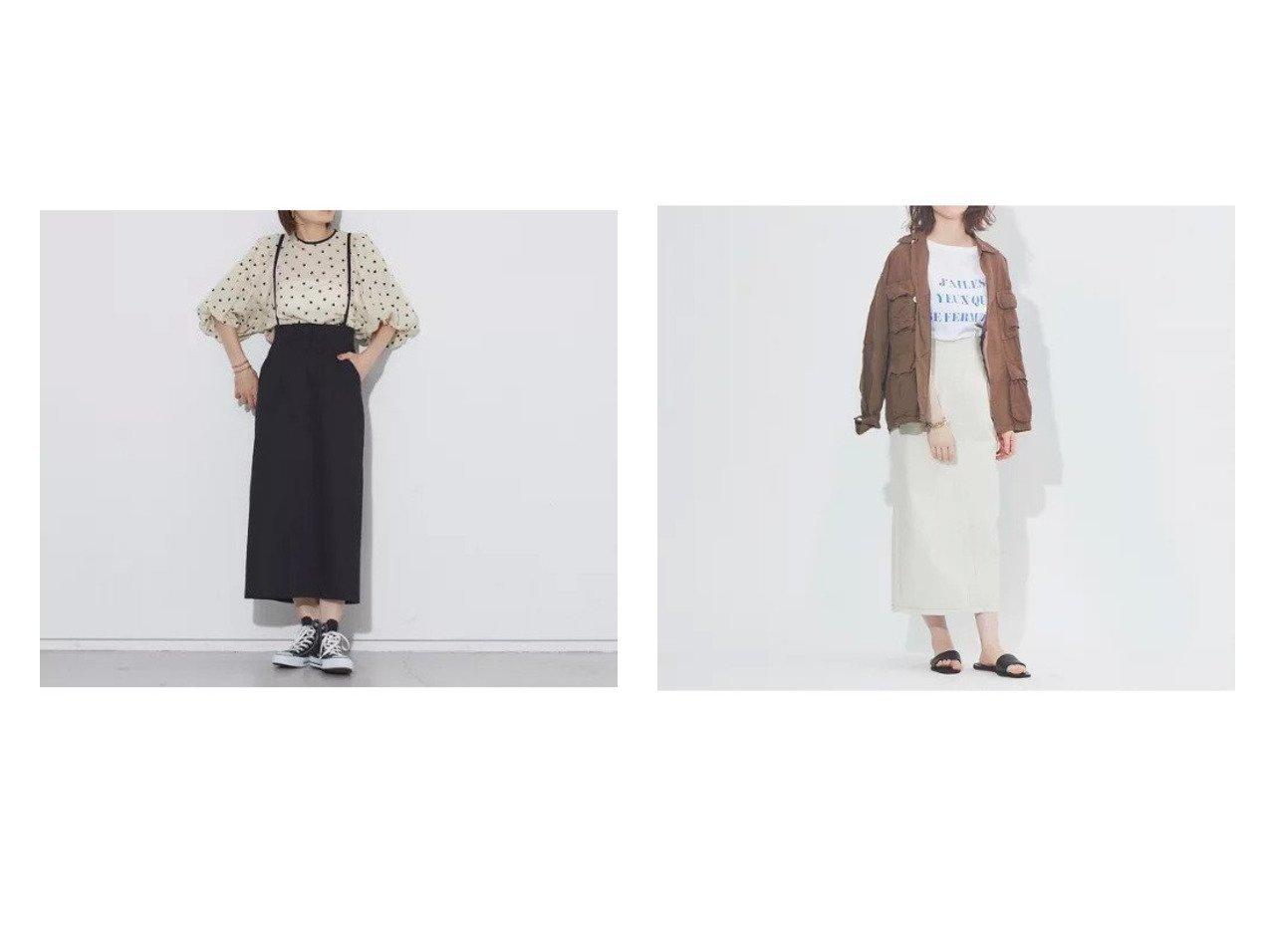 【Rouge vif/ルージュ ヴィフ】のストレッチカルゼサスペンダースカート 【スカート】おすすめ!人気、トレンド・レディースファッションの通販 おすすめで人気の流行・トレンド、ファッションの通販商品 インテリア・家具・メンズファッション・キッズファッション・レディースファッション・服の通販 founy(ファニー) https://founy.com/ ファッション Fashion レディースファッション WOMEN スカート Skirt コンパクト サスペンダー シンプル タイトスカート トレンド 定番 Standard 人気 ボトム おすすめ Recommend  ID:crp329100000065215
