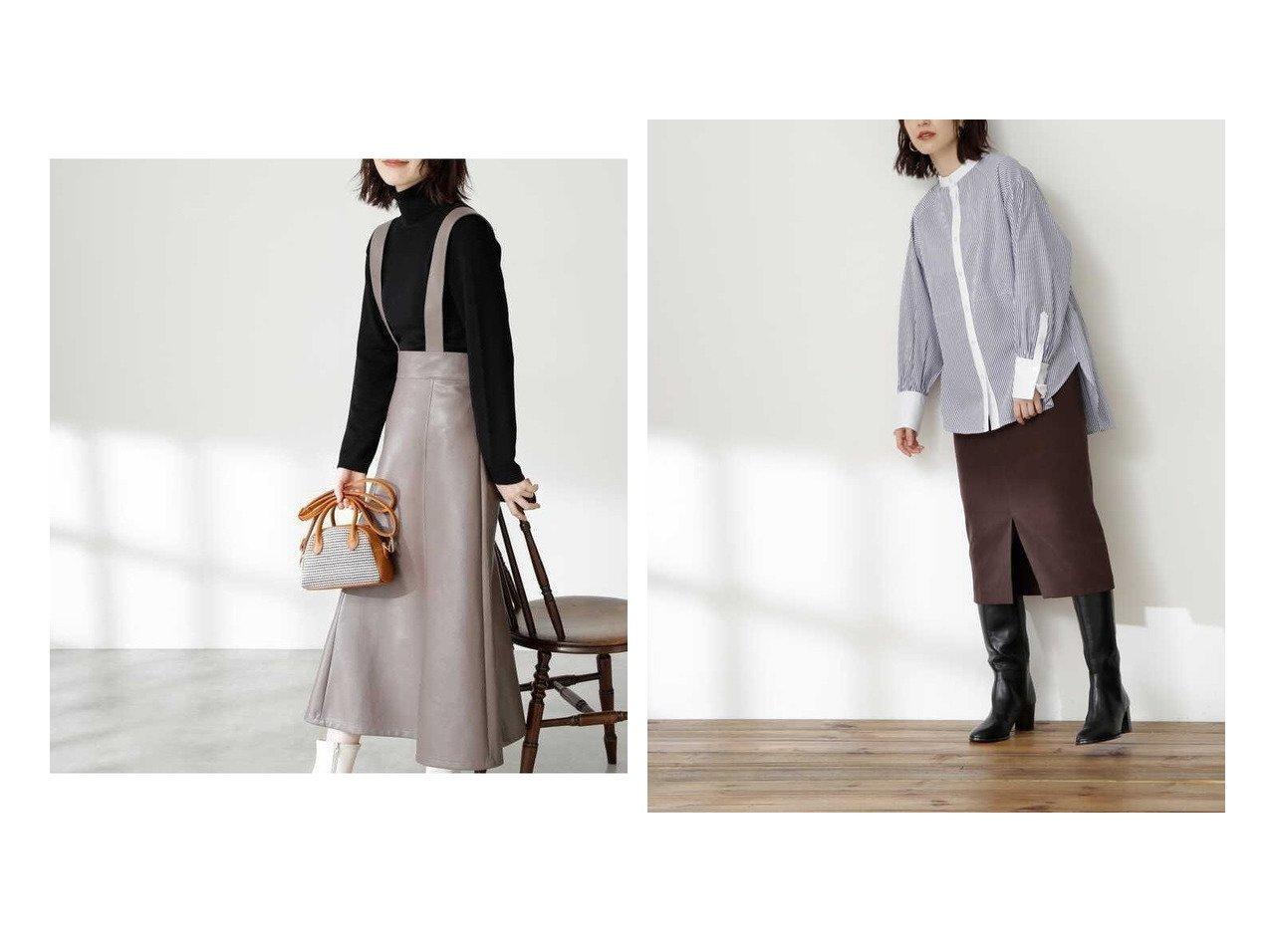 【N.Natural Beauty basic/エヌ ナチュラルビューティーベーシック】のピーチタイトスカート《S Size Line》&フェイクレザーサス付スカート《S Size Line》 【スカート】おすすめ!人気、トレンド・レディースファッションの通販 おすすめで人気の流行・トレンド、ファッションの通販商品 インテリア・家具・メンズファッション・キッズファッション・レディースファッション・服の通販 founy(ファニー) https://founy.com/ ファッション Fashion レディースファッション WOMEN スカート Skirt おすすめ Recommend サスペンダー スニーカー シンプル スリット センター バランス ピーチ ロング  ID:crp329100000065217