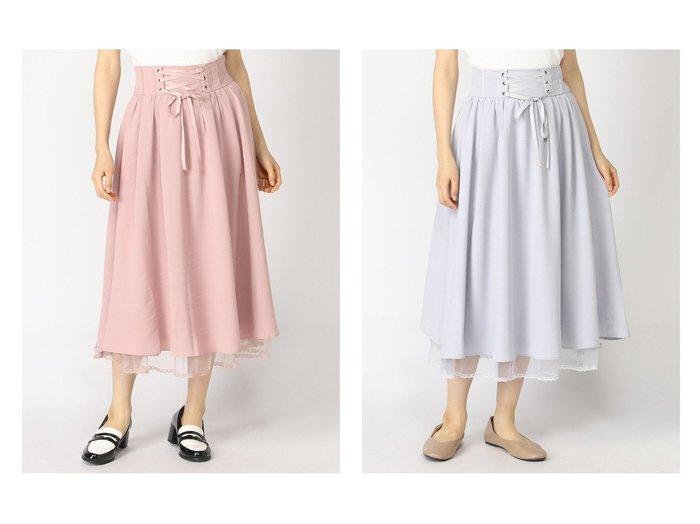 【axes femme/アクシーズファム】のバックフリルレースアップSK おすすめ!人気、トレンド・レディースファッションの通販 おすすめ人気トレンドファッション通販アイテム 人気、トレンドファッション・服の通販 founy(ファニー)  ファッション Fashion レディースファッション WOMEN スカート Skirt Aライン/フレアスカート Flared A-Line Skirts バッグ Bag エアリー ショート チュール フレア レース |ID:crp329100000065489