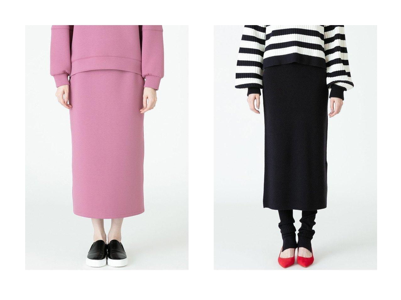 【allureville/アルアバイル】のダンボールスカート&レッグウォーマー付ニットスカート 【スカート】おすすめ!人気、トレンド・レディースファッションの通販   おすすめで人気の流行・トレンド、ファッションの通販商品 インテリア・家具・メンズファッション・キッズファッション・レディースファッション・服の通販 founy(ファニー) https://founy.com/ ファッション Fashion レディースファッション WOMEN スカート Skirt ロングスカート Long Skirt 2020年 2020 2020-2021秋冬・A/W AW・Autumn/Winter・FW・Fall-Winter/2020-2021 2021年 2021 2021-2022秋冬・A/W AW・Autumn/Winter・FW・Fall-Winter・2021-2022 A/W・秋冬 AW・Autumn/Winter・FW・Fall-Winter シューズ シンプル スリット トレンド ロング  ID:crp329100000065910