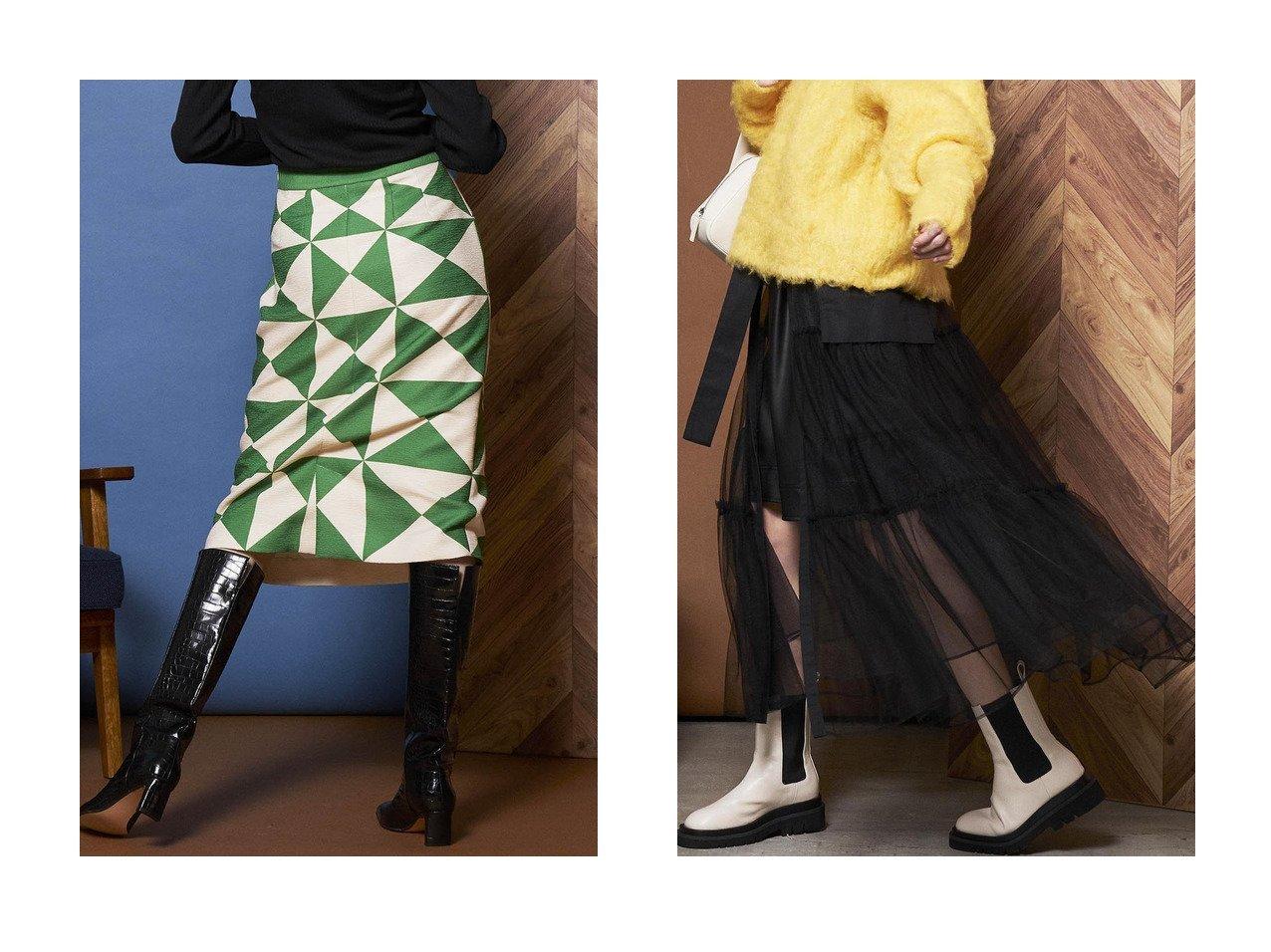 【MAISON SPECIAL/メゾンスペシャル】のトライアングル柄ジャガードスカート&チュールティアードベルトスカート 【スカート】おすすめ!人気、トレンド・レディースファッションの通販   おすすめで人気の流行・トレンド、ファッションの通販商品 インテリア・家具・メンズファッション・キッズファッション・レディースファッション・服の通販 founy(ファニー) https://founy.com/ ファッション Fashion レディースファッション WOMEN スカート Skirt ベルト Belts シンプル スリット センター トライアングル フィット プリント ミドル アクセサリー オーガンジー シアー チュール フレア ポケット マキシ |ID:crp329100000066093