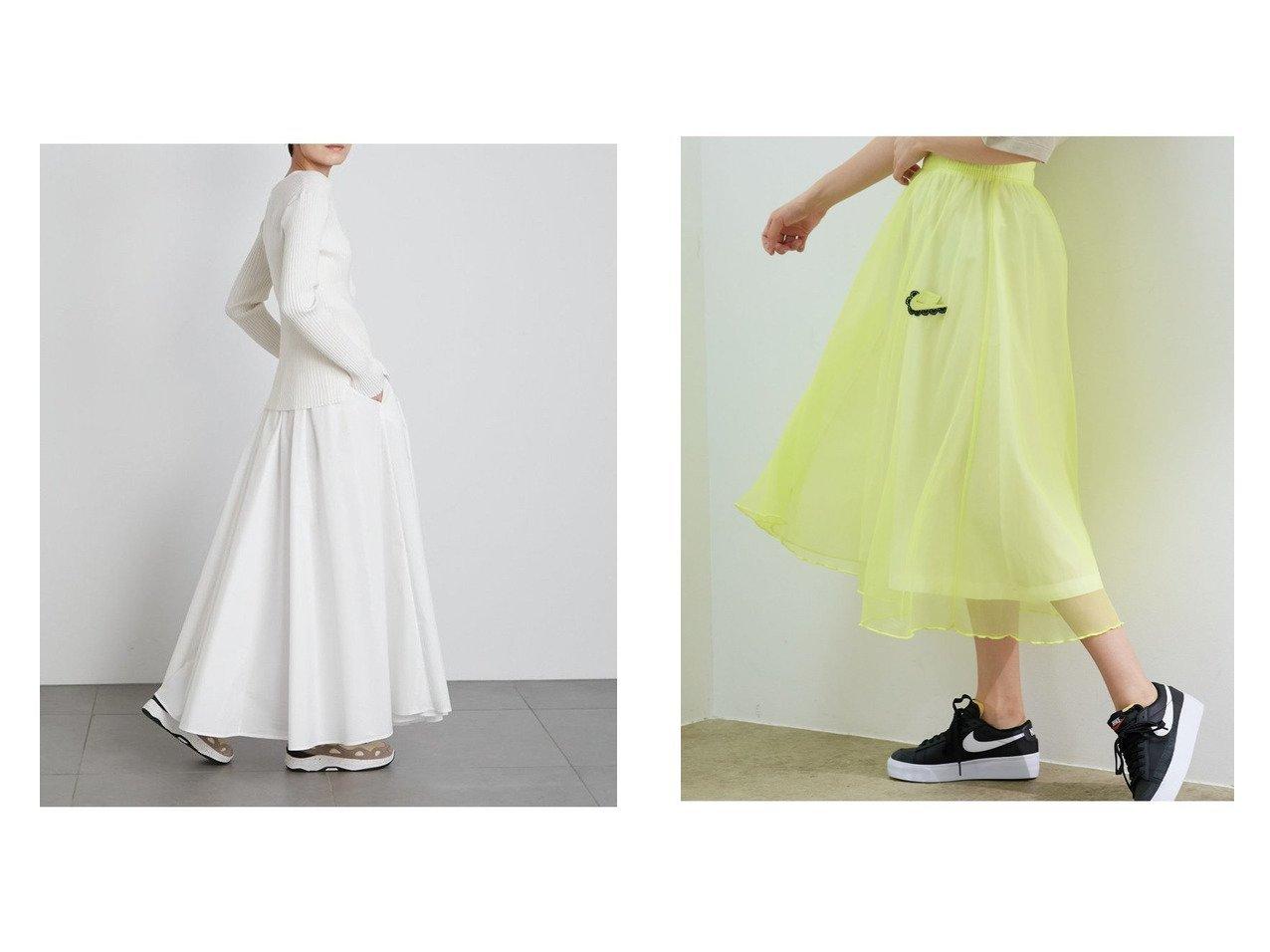 【NIKE/ナイキ】の【NIKE】ナイキ ウィメンズ NSW ウーブン スカート&【emmi/エミ】の【emmi atelier】タフタギャザースカート 【スカート】おすすめ!人気、トレンド・レディースファッションの通販 おすすめで人気の流行・トレンド、ファッションの通販商品 インテリア・家具・メンズファッション・キッズファッション・レディースファッション・服の通販 founy(ファニー) https://founy.com/ ファッション Fashion レディースファッション WOMEN スカート Skirt ロングスカート Long Skirt イエロー インナー 軽量 チュール テクスチャー トリミング フィット ポケット ミックス レース ウォッシャブル ギャザー タフタ フレア ロング |ID:crp329100000066337