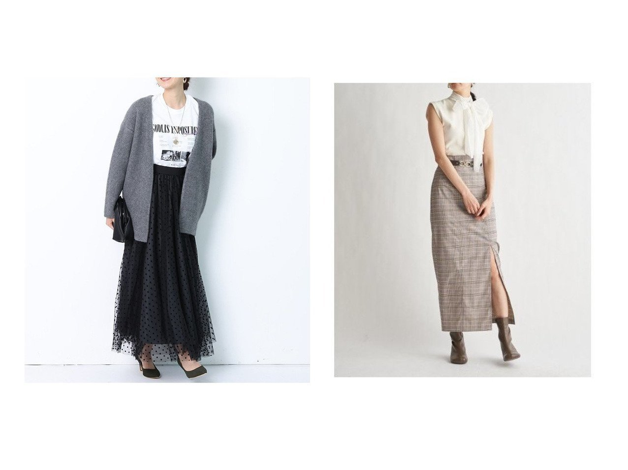 【SNIDEL/スナイデル】のフロントスリットナロースカート&【JUSGLITTY/ジャスグリッティー】のドットチュールスカート 【スカート】おすすめ!人気、トレンド・レディースファッションの通販 おすすめで人気の流行・トレンド、ファッションの通販商品 インテリア・家具・メンズファッション・キッズファッション・レディースファッション・服の通販 founy(ファニー) https://founy.com/ ファッション Fashion レディースファッション WOMEN スカート Skirt Aライン/フレアスカート Flared A-Line Skirts NEW・新作・新着・新入荷 New Arrivals エレガント ギャザー チュール ドット パーティ フェミニン フレア ロマンティック 秋 Autumn/Fall クラシカル 今季 ジャケット スマート スリット セットアップ とろみ チェック なめらか フロント ループ おすすめ Recommend |ID:crp329100000066464
