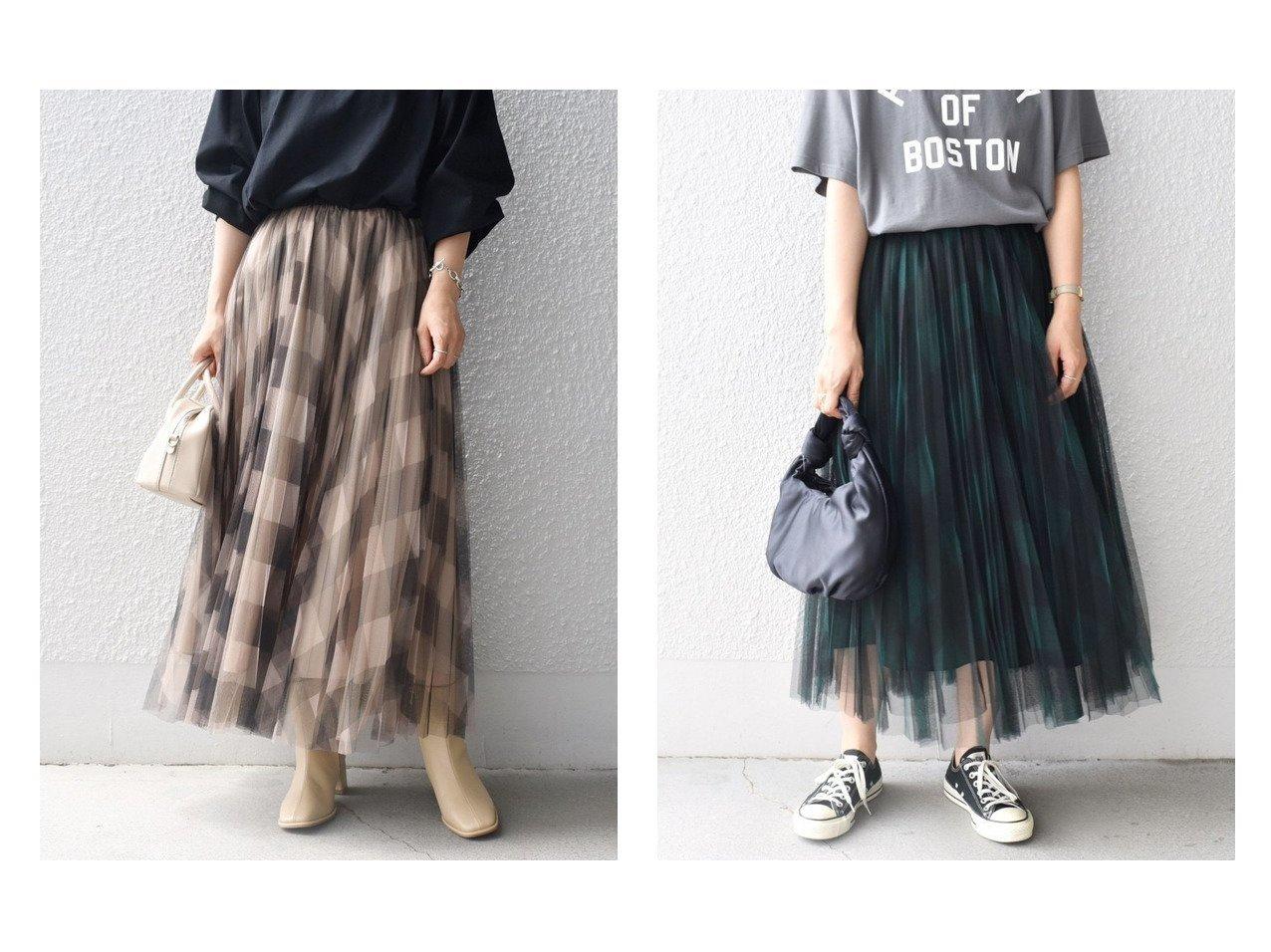 【SHIPS/シップス フォー ウィメン】の【WEB限定】チュールチェックプリーツスカート 【スカート】おすすめ!人気、トレンド・レディースファッションの通販 おすすめで人気の流行・トレンド、ファッションの通販商品 インテリア・家具・メンズファッション・キッズファッション・レディースファッション・服の通販 founy(ファニー) https://founy.com/ ファッション Fashion レディースファッション WOMEN スカート Skirt プリーツスカート Pleated Skirts ロングスカート Long Skirt ロング |ID:crp329100000066468