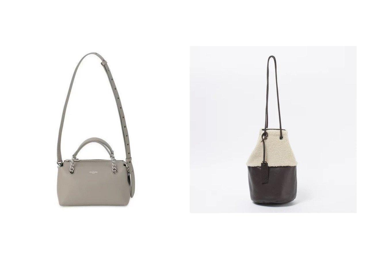 【Michino Paris/ミチノパリ】のVICTOIRE MINI BAG&【MARCO MASI/マルコマージ】のエコムートン巾着ショルダーバッグ(Small) 【バッグ・鞄】おすすめ!人気、トレンド・レディースファッションの通販 おすすめで人気の流行・トレンド、ファッションの通販商品 インテリア・家具・メンズファッション・キッズファッション・レディースファッション・服の通販 founy(ファニー) https://founy.com/ ファッション Fashion レディースファッション WOMEN バッグ Bag A/W・秋冬 AW・Autumn/Winter・FW・Fall-Winter ショルダー フィット ポケット 巾着 シンプル ハンドバッグ ボストン メタル ラップ  ID:crp329100000066477