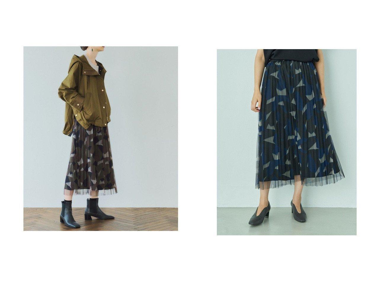 【YECCA VECCA/イェッカ ヴェッカ】の幾何学柄チュールプリーツスカート 【スカート】おすすめ!人気、トレンド・レディースファッションの通販 おすすめで人気の流行・トレンド、ファッションの通販商品 インテリア・家具・メンズファッション・キッズファッション・レディースファッション・服の通販 founy(ファニー) https://founy.com/ ファッション Fashion レディースファッション WOMEN スカート Skirt プリーツスカート Pleated Skirts 送料無料 Free Shipping コンビ チュール プリーツ モダン |ID:crp329100000066654