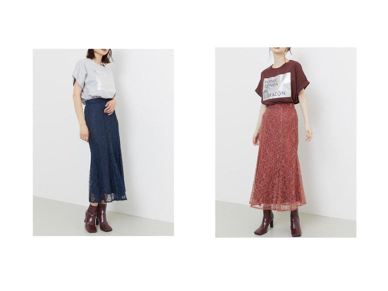 【rienda/リエンダ】のグロスコードレースWマーメイドSK 【スカート】おすすめ!人気、トレンド・レディースファッションの通販 おすすめで人気の流行・トレンド、ファッションの通販商品 インテリア・家具・メンズファッション・キッズファッション・レディースファッション・服の通販 founy(ファニー) https://founy.com/ ファッション Fashion レディースファッション WOMEN スカート Skirt NEW・新作・新着・新入荷 New Arrivals パターン マーメイド レース |ID:crp329100000067246