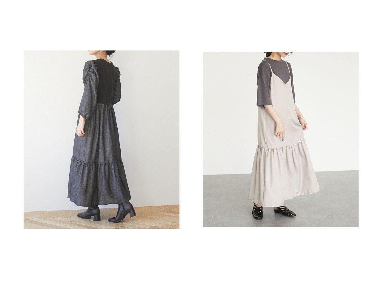 【Green Parks/グリーンパークス】の・ELENCARE DUE ドッキングデニムワンピ&・ELENCARE DUE SET2点 Tシャツ×ワンピ 【プチプライス・低価格】おすすめ!人気、トレンド・レディースファッションの通販 おすすめで人気の流行・トレンド、ファッションの通販商品 インテリア・家具・メンズファッション・キッズファッション・レディースファッション・服の通販 founy(ファニー) https://founy.com/ ファッション Fashion レディースファッション WOMEN ワンピース Dress 送料無料 Free Shipping ガーリー デニム ドッキング 今季 インナー キャミワンピース リラックス |ID:crp329100000067504