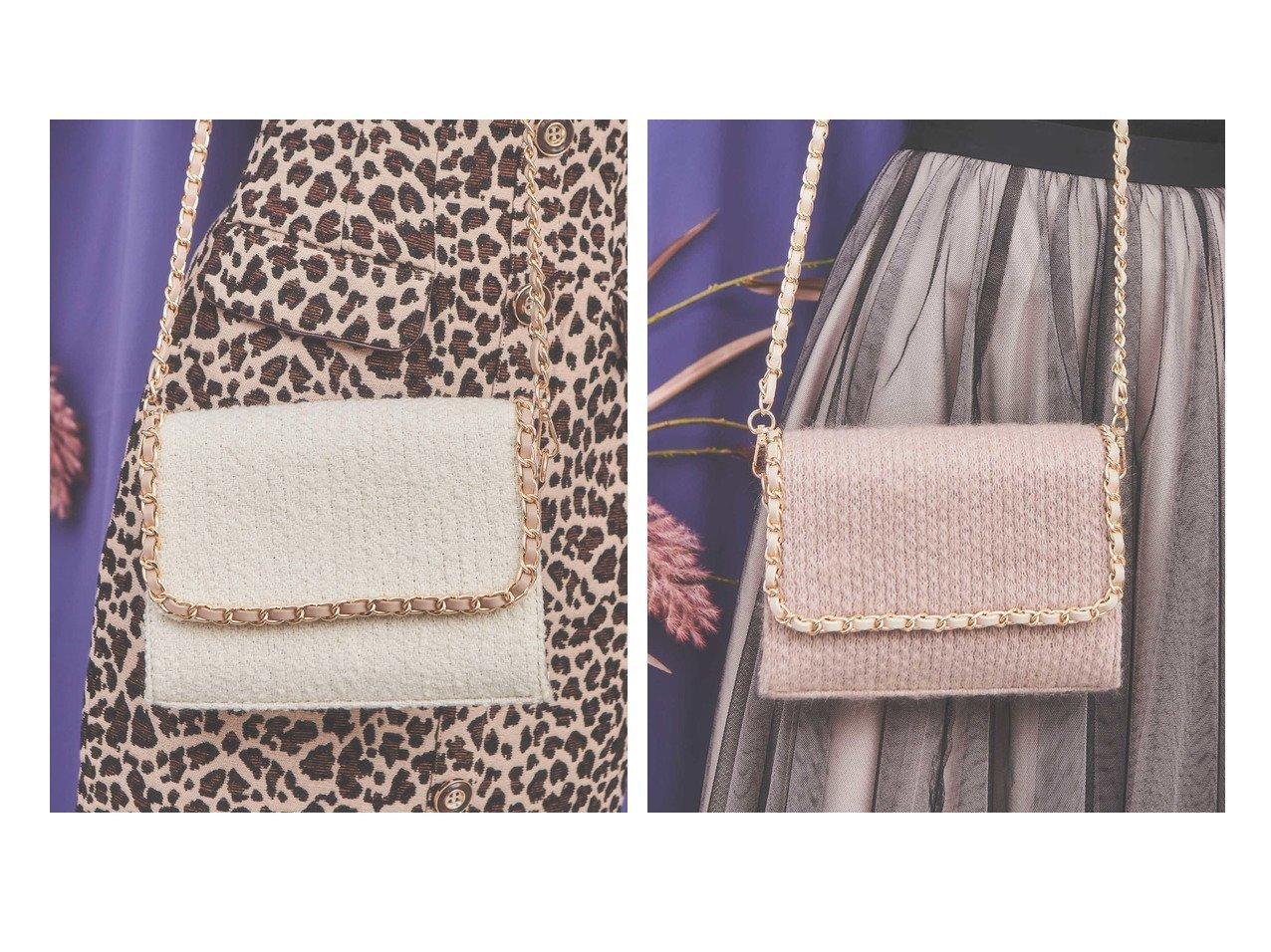【Noela/ノエラ】の配色チェーンニットバッグ 【バッグ・鞄】おすすめ!人気、トレンド・レディースファッションの通販 おすすめで人気の流行・トレンド、ファッションの通販商品 インテリア・家具・メンズファッション・キッズファッション・レディースファッション・服の通販 founy(ファニー) https://founy.com/ ファッション Fashion レディースファッション WOMEN トップス・カットソー Tops/Tshirt ニット Knit Tops チェーン ポケット |ID:crp329100000067735
