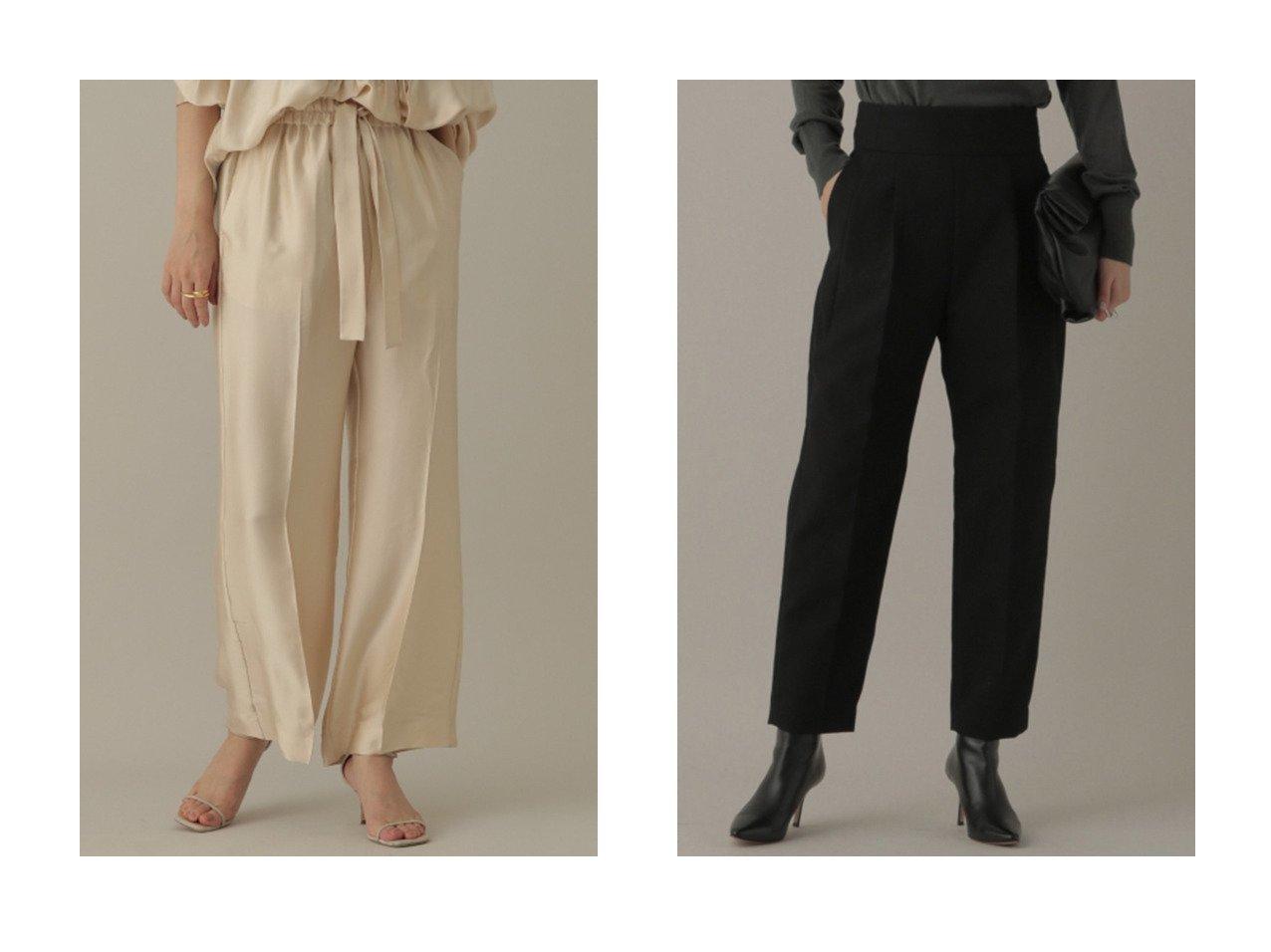 【Chaos/カオス】の【WEB】シルクオードリーパンツ&【WEB】ウールオックステーパード 【パンツ】おすすめ!人気、トレンド・レディースファッションの通販 おすすめで人気の流行・トレンド、ファッションの通販商品 インテリア・家具・メンズファッション・キッズファッション・レディースファッション・服の通販 founy(ファニー) https://founy.com/ ファッション Fashion レディースファッション WOMEN パンツ Pants 2020年 2020 2020-2021秋冬・A/W AW・Autumn/Winter・FW・Fall-Winter/2020-2021 2021年 2021 2021-2022秋冬・A/W AW・Autumn/Winter・FW・Fall-Winter・2021-2022 A/W・秋冬 AW・Autumn/Winter・FW・Fall-Winter おすすめ Recommend サテン セットアップ フレア リボン リラックス 冬 Winter 吸水 ストレート スリム  ID:crp329100000068439
