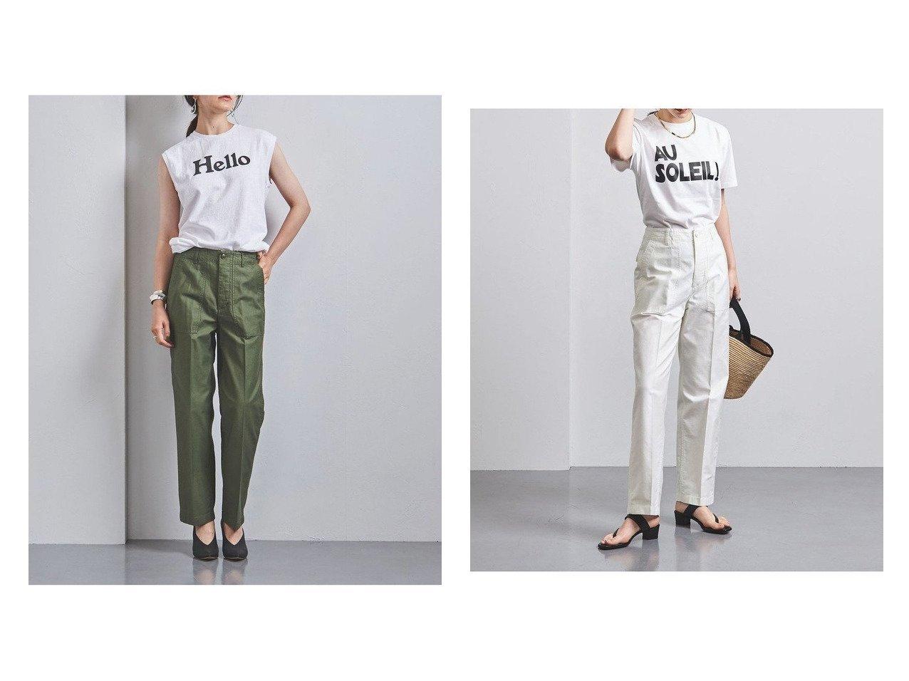 【UNITED ARROWS/ユナイテッドアローズ】のUWSC ベイカー パンツ 21SS† 【パンツ】おすすめ!人気、トレンド・レディースファッションの通販 おすすめで人気の流行・トレンド、ファッションの通販商品 インテリア・家具・メンズファッション・キッズファッション・レディースファッション・服の通販 founy(ファニー) https://founy.com/ ファッション Fashion レディースファッション WOMEN パンツ Pants 2021年 2021 2021春夏・S/S SS/Spring/Summer/2021 S/S・春夏 SS・Spring/Summer おすすめ Recommend ジーンズ テーパード パッチ ポケット 夏 Summer 定番 Standard 春 Spring |ID:crp329100000068564