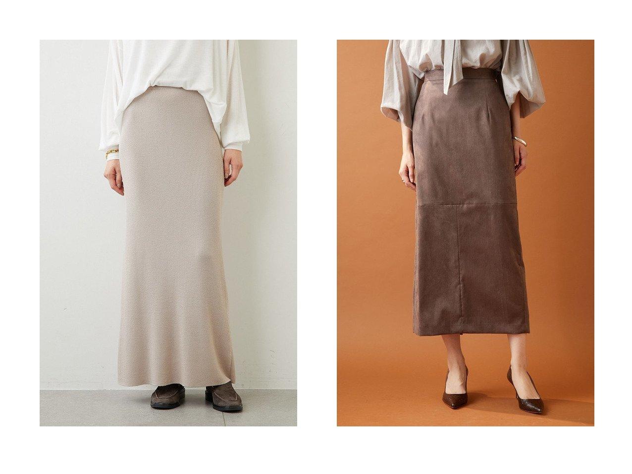 【Whim Gazette/ウィムガゼット】のSPI リブタイトスカート&【オンラインストア限定】フェイクスエードタイトスカート 【スカート】おすすめ!人気、トレンド・レディースファッションの通販 おすすめで人気の流行・トレンド、ファッションの通販商品 インテリア・家具・メンズファッション・キッズファッション・レディースファッション・服の通販 founy(ファニー) https://founy.com/ ファッション Fashion レディースファッション WOMEN スカート Skirt ロングスカート Long Skirt シンプル セットアップ フィット フレア ロング A/W・秋冬 AW・Autumn/Winter・FW・Fall-Winter 2020年 2020 2021年 2021 2020-2021秋冬・A/W AW・Autumn/Winter・FW・Fall-Winter/2020-2021 2021-2022秋冬・A/W AW・Autumn/Winter・FW・Fall-Winter・2021-2022 おすすめ Recommend ストレッチ スリット フェイクスエード ベーシック  ID:crp329100000068571