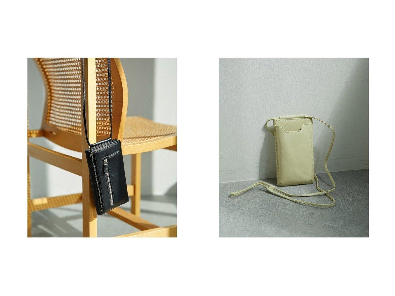【GALLARDAGALANTE/ガリャルダガランテ】の【CASA】ECOバッグモバイルウォレット 【バッグ・鞄】おすすめ!人気、トレンド・レディースファッションの通販 おすすめで人気の流行・トレンド、ファッションの通販商品 インテリア・家具・メンズファッション・キッズファッション・レディースファッション・服の通販 founy(ファニー) https://founy.com/ ファッション Fashion レディースファッション WOMEN 財布 Wallets イエロー コレクション ショルダー シンプル スマート 財布 なめらか プリント ポシェット 2021年 2021 S/S・春夏 SS・Spring/Summer 2021春夏・S/S SS/Spring/Summer/2021 |ID:crp329100000068604