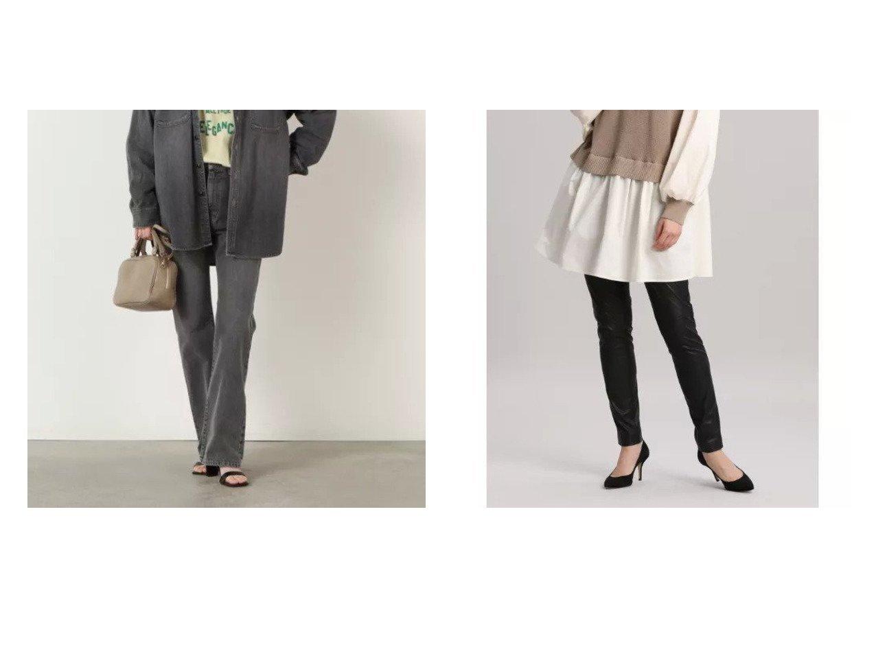 【Rie Miller/リエミラー】の【アティックバイジョンブル】ブーツカットデニムパンツ&【INED/イネド】のエコレザーレギンスパンツ 【パンツ】おすすめ!人気、トレンド・レディースファッションの通販 おすすめで人気の流行・トレンド、ファッションの通販商品 インテリア・家具・メンズファッション・キッズファッション・レディースファッション・服の通販 founy(ファニー) https://founy.com/ ファッション Fashion レディースファッション WOMEN パンツ Pants デニムパンツ Denim Pants レギンス Leggings ヴィンテージ デニム フレア A/W・秋冬 AW・Autumn/Winter・FW・Fall-Winter 2021年 2021 2021-2022秋冬・A/W AW・Autumn/Winter・FW・Fall-Winter・2021-2022 おすすめ Recommend 日本製 Made in Japan ストレッチ トレンド レギンス |ID:crp329100000068997
