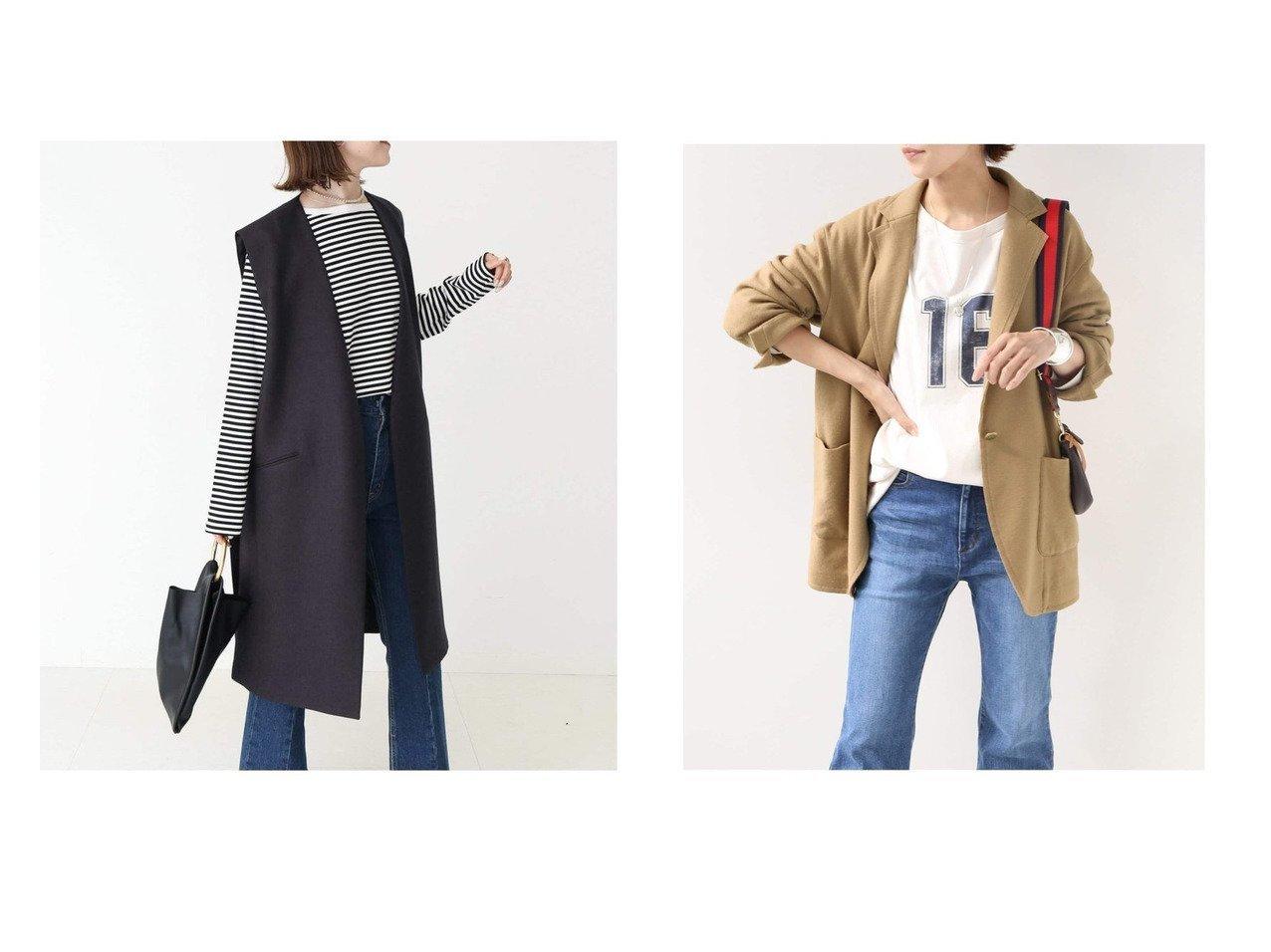 【FRAMeWORK/フレームワーク】のスムースウールジャケット&【Spick & Span/スピック&スパン】の二重織ロングジレ2 【アウター】おすすめ!人気、トレンド・レディースファッションの通販 おすすめで人気の流行・トレンド、ファッションの通販商品 インテリア・家具・メンズファッション・キッズファッション・レディースファッション・服の通販 founy(ファニー) https://founy.com/ ファッション Fashion レディースファッション WOMEN アウター Coat Outerwear コート Coats ジャケット Jackets テーラードジャケット Tailored Jackets ノーカラージャケット No Collar Leather Jackets ヴィンテージ カーディガン ジャケット ジャージー スマート デニム なめらか ポケット A/W・秋冬 AW・Autumn/Winter・FW・Fall-Winter 2021年 2021 2021-2022秋冬・A/W AW・Autumn/Winter・FW・Fall-Winter・2021-2022 NEW・新作・新着・新入荷 New Arrivals |ID:crp329100000069659