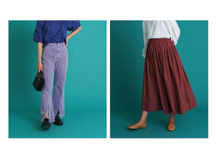 【Bou Jeloud/ブージュルード】のLupilien 綿ローンマキシスカート&Lupilien デニムピグメントスリットフレアパンツ おすすめ!人気、トレンド・レディースファッションの通販 おすすめ人気トレンドファッション通販アイテム 人気、トレンドファッション・服の通販 founy(ファニー) ファッション Fashion レディースファッション WOMEN スカート Skirt パンツ Pants ショート ビビッド プチプライス・低価格 Affordable ポケット 人気 秋 Autumn/Fall クール スリット トレンド ビンテージ フレア プリント ボトム  ID:crp329100000069915