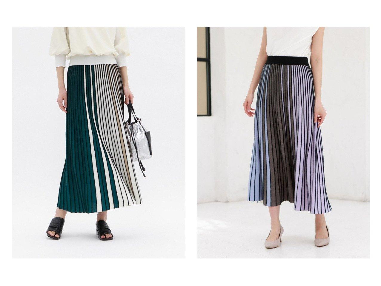 【CAST/キャスト】のストライプニットスカート おすすめ!人気、トレンド・レディースファッションの通販 おすすめで人気の流行・トレンド、ファッションの通販商品 インテリア・家具・メンズファッション・キッズファッション・レディースファッション・服の通販 founy(ファニー) https://founy.com/ ファッション Fashion レディースファッション WOMEN スカート Skirt ロングスカート Long Skirt トレンド フォルム ロング |ID:crp329100000070058