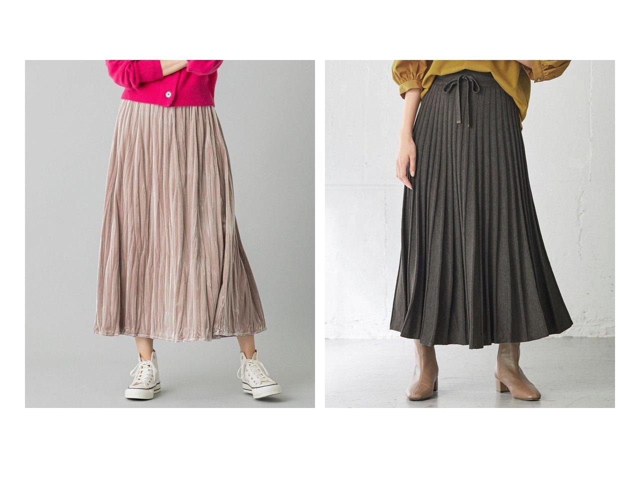 【KUMIKYOKU/組曲】のワッシャーベロア ロング スカート&【any FAM/エニィファム】の【ウエストゴム】ニットプリーツ スカート 【スカート】おすすめ!人気、トレンド・レディースファッションの通販 おすすめで人気の流行・トレンド、ファッションの通販商品 インテリア・家具・メンズファッション・キッズファッション・レディースファッション・服の通販 founy(ファニー) https://founy.com/ ファッション Fashion レディースファッション WOMEN スカート Skirt プリーツスカート Pleated Skirts 送料無料 Free Shipping プリーツ リボン 無地 2021年 2021 2021-2022秋冬・A/W AW・Autumn/Winter・FW・Fall-Winter・2021-2022 A/W・秋冬 AW・Autumn/Winter・FW・Fall-Winter おすすめ Recommend シャンブレー シルバー ストレッチ スニーカー トレンド ベロア ロング ワッシャー 今季 |ID:crp329100000070212