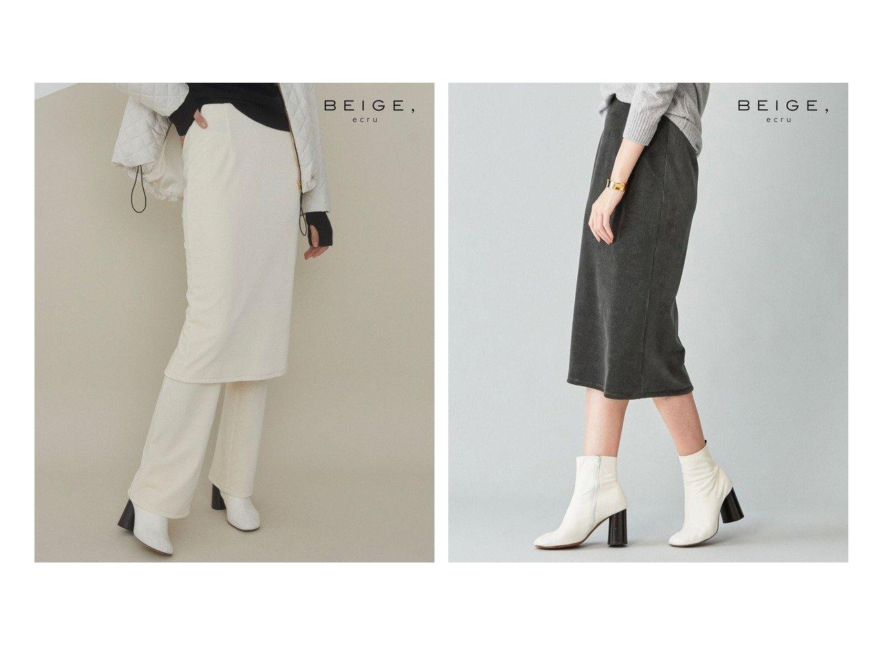 【BEIGE,/ベイジ,】のコーデュロイスカート 【スカート】おすすめ!人気、トレンド・レディースファッションの通販 おすすめで人気の流行・トレンド、ファッションの通販商品 インテリア・家具・メンズファッション・キッズファッション・レディースファッション・服の通販 founy(ファニー) https://founy.com/ ファッション Fashion レディースファッション WOMEN スカート Skirt コーデュロイ 今季 ストレッチ 定番 Standard A/W・秋冬 AW・Autumn/Winter・FW・Fall-Winter 2021年 2021 2021-2022秋冬・A/W AW・Autumn/Winter・FW・Fall-Winter・2021-2022 送料無料 Free Shipping |ID:crp329100000070215